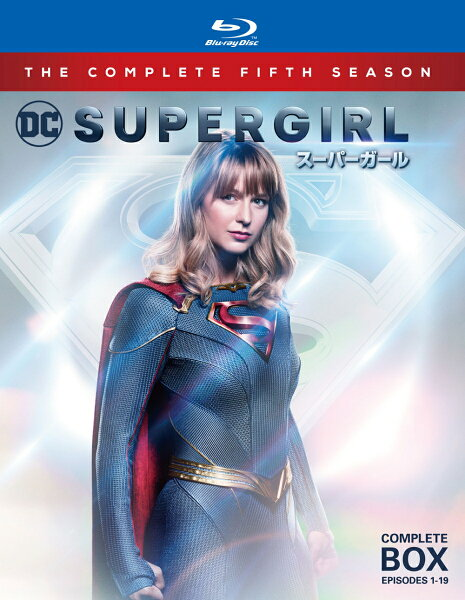 SUPERGIRL/スーパーガール<フィフス・シーズン>コンプリート・ボックス Blu-ray  メリッサ・ブノワ