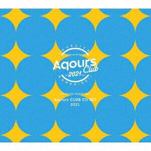 CD, アニメ !!! Aqours CLUB CD SET 2021( (1)) Aqours
