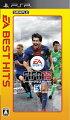 EA BEST HITS FIFA 13 ワールドクラス サッカー PSP版の画像