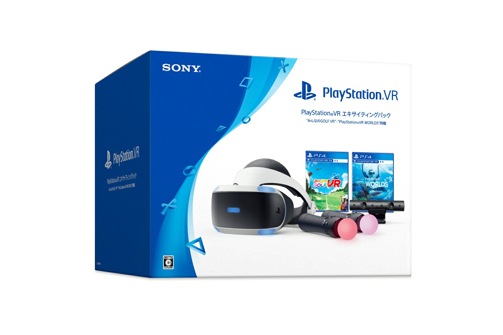 "PlayStationVR エキサイティングパック ""みんなのGOLF VR""・""PlayStationVR WORLDS"" 同梱"