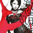 TVアニメ『ハイスクールD×D NEW』OP主題歌::激情論(初回限定盤 CD+DVD)