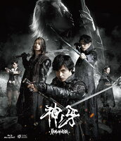 牙狼<GARO>神ノ牙ーKAMINOKIBA-【Blu-ray】