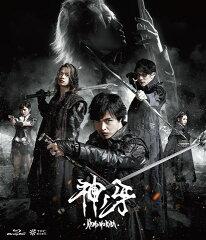 牙狼<GARO>神ノ牙ーKAMINOKIBA-【Blu-ray】 [ 栗山航 ]