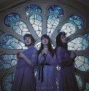ごまかし/うつろい (初回限定盤 CD+DVD) [ TrySail ]