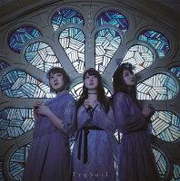 ごまかし/うつろい (初回限定盤 CD+DVD)