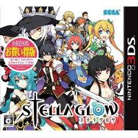 STELLA GLOW お買い得版の画像