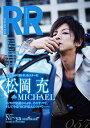 ROCK AND READ(057) 読むロックマガジン 松岡充「MICHAEL」