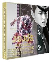 ジョジョの奇妙な冒険 ダイヤモンドは砕けない 第一章 DVD コレクターズ・エディション
