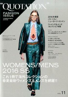 【楽天ブックスならいつでも送料無料】QUOTATION FASHION ISSUE(11(2016SS))