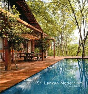 Sri Lankan Modernismスリランカの現代住宅 [ ロバート・パウエル ]