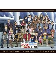 ルパン三世vs名探偵コナン THE MOVIE【Blu-ray】