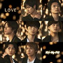 LOVE (初回盤B CD+DVD) [ Kis-My-Ft...