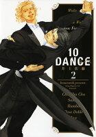 10DANCE(2)