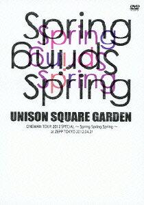 UNISON SQUARE GARDEN ONEMAN TOUR 2012 SPECIAL〜Spring Spring Spring〜 at ZEPP TOKYO 2012.04.21