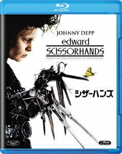 【楽天ブックスならいつでも送料無料】【BD2枚3000円2倍】シザーハンズ【Blu-ray】 [ ジョニー...