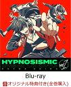 【楽天ブックス限定全巻購入特典対象 + 先着特典 + 他】『ヒプノシスマイクーDivision Rap Battle-』 Rhyme Anima 1【完全生産限定版】(描き下ろしA4サイズキャラファインボード&57mm缶バッジ3個セット+放送告知ポスター+他)【Blu-ray】 [ 木村昴 ]・・・