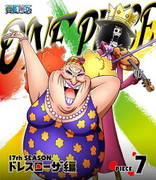 ONE PIECE ワンピース 17THシーズン ドレスローザ編 PIECE.7