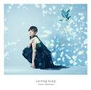 Lasting Song (初回限定盤 CD+DVD) [ 高垣彩陽 ]