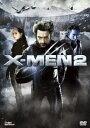 X-MEN2 [ ヒュー・ジャックマン ]
