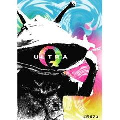 総天然色ウルトラQ DVD-BOX 2