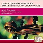 ラロ:スペイン交響曲/サン=サーンス:ヴァイオリン協奏曲第3番 序奏とロンド・カプリチオーソ [ アルテュール・グリュミオー ]