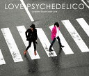 【先着特典】Complete Singles 2000-2019 (4CD) (LOVE PSYCHEDELICO特製缶バッジ付き) [ LOVE PSYCHEDELICO ]