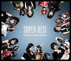 SUPER BEST [ KAMEN RIDER GIRLS ]