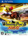 Winning Post 8 2016 PS Vita版