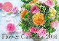 Flower Calendar(2018)