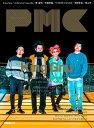 ぴあMUSIC COMPLEX(Vol.16) 特集:2020年、新たなディケイドへ!King Gnu/mi (ぴあMOOK)