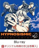 【楽天ブックス限定全巻購入特典+全巻購入特典】『ヒプノシスマイクーDivision Rap Battle-』 Rhyme Anima 2【完全生産限定...