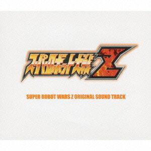 PlayStation2専用ソフト『スーパーロボット大戦Z』オリジナルサウンドトラック [ (ゲーム・ミュージック) ]