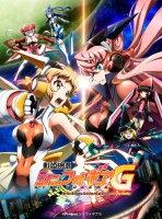 戦姫絶唱シンフォギアG 2【Blu-ray】