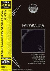 【楽天ブックスならいつでも送料無料】クラシック・アルバムズ:メタリカ(ブラッ [ メタリカ ]