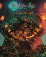 Twilight City at NISSAN STADIUM【Blu-ray】