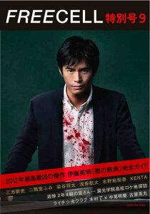 2012年最高最凶の傑作伊藤英明「悪の教典」完全ガイド