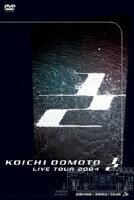 KOICHI DOMOTO LIVE TOUR 2004 1/2