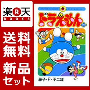【新品】【送料無料】ドラえもんプラス 1-5巻セット【漫画 全巻 買うなら楽天ブックス】