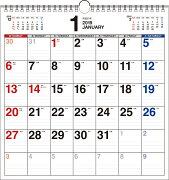 書き込み式シンプルカレンダー A3変型(2019年)