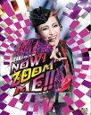 雪組公演 望海風斗MEGA LIVE TOUR 『NOW! ZOOM ME!!』【Blu-ray】 [ 宝塚歌劇団 ]