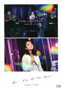 MONE KAMISHIRAISHI ONLINE LIVE 2020 i note【Blu-ray】