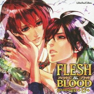 Le Beau Sound Collection::ドラマCD FLESH&BLOOD 17画像