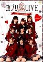 DVD>放プリ・LI...