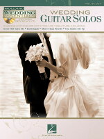 【輸入楽譜】ウェディング・ギター・ソロ曲集: ウェディング・エッセンシャル・シリーズ(CD付)