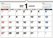 書き込み式シンプルカレンダー A3ヨコ(2019年)