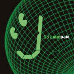 【楽天ブックスならいつでも送料無料】J-シンセ伝説[DJ和 in No.1 J-POP MIX] [ (V.A.) ]