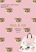 PAUL & JOE SPECIAL BOOK Cat ver.
