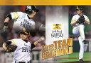 【送料無料】卓上 福岡ソフトバンクホークス カレンダー 2012