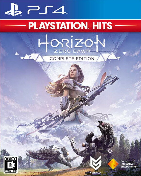Horizon Zero Dawn Complete Edition PlayStation Hits画像