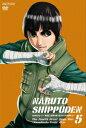 【送料無料】NARUTO-ナルトー 疾風伝 忍界大戦・彼方からの攻撃者 5 [ 竹内順子 ]